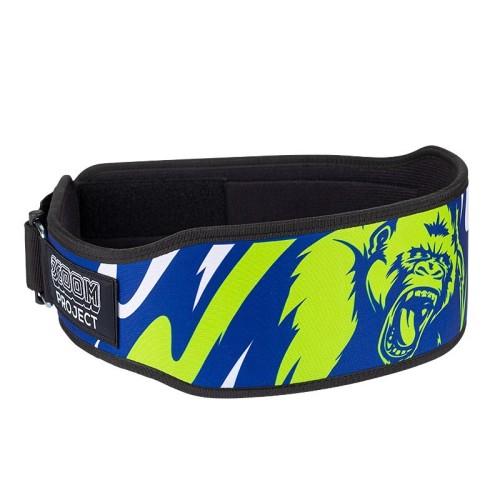 Fit Training Belt - Gorilla