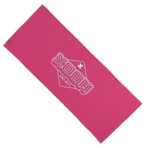 Toalla Ultra Ligera - Rosa